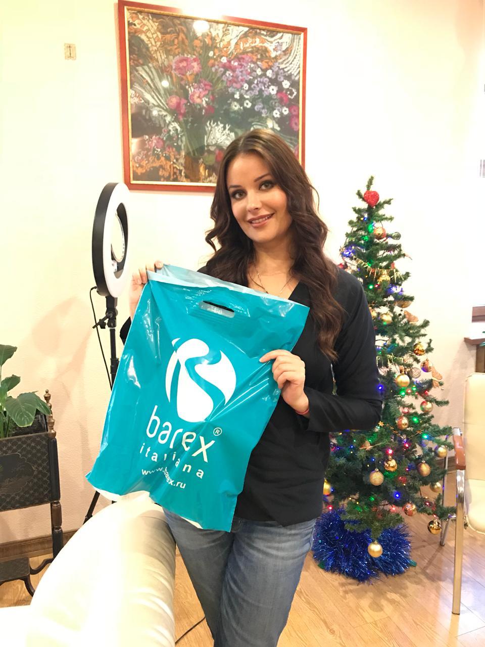 Оксана Федорова и Barex Italiana поздравляют с Новым годом и Рождеством!