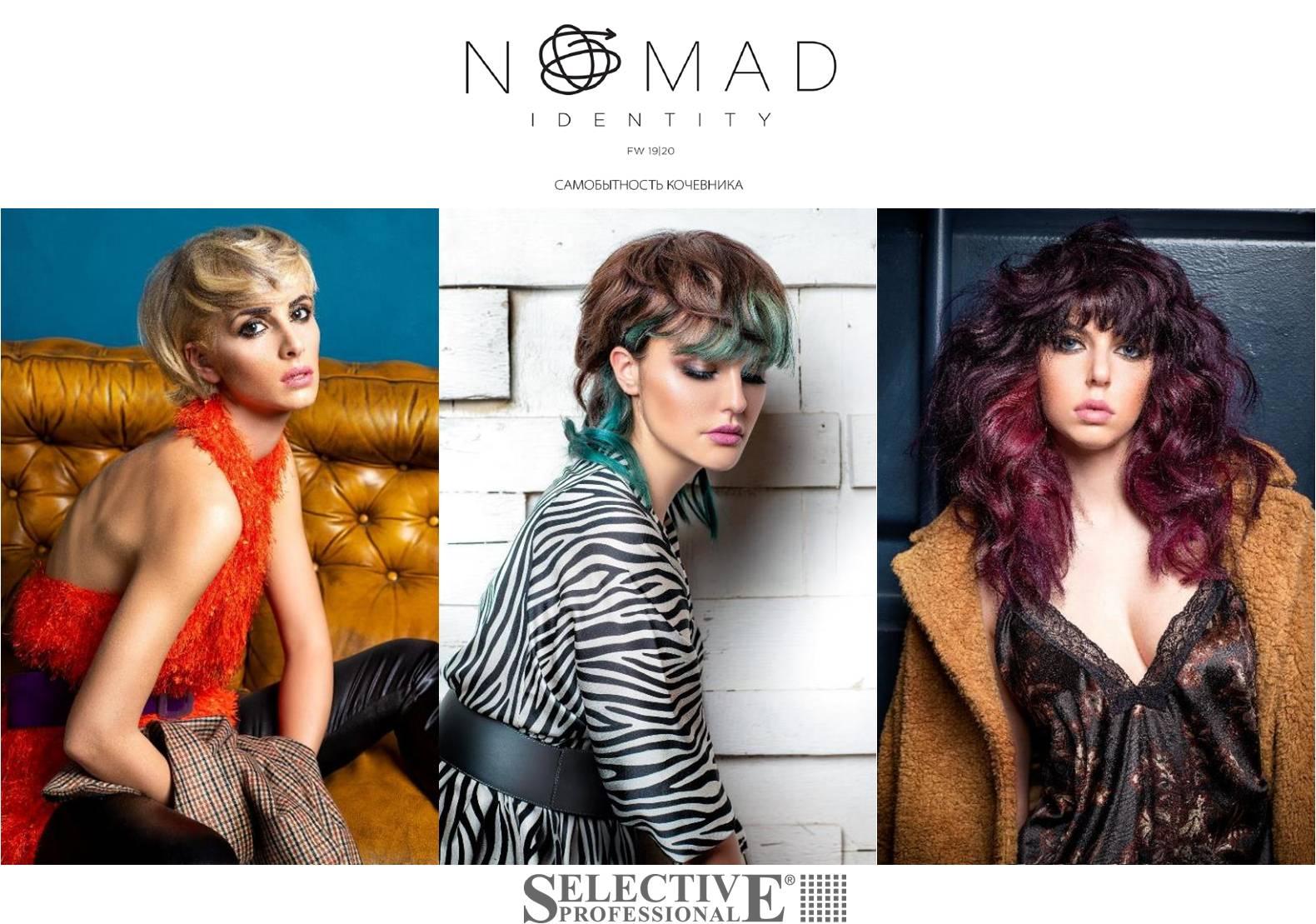 Коллекция «Nomad's Identity / Самобытность Кочевника» осень-зима 2019-2020 от бренда Selective Professional