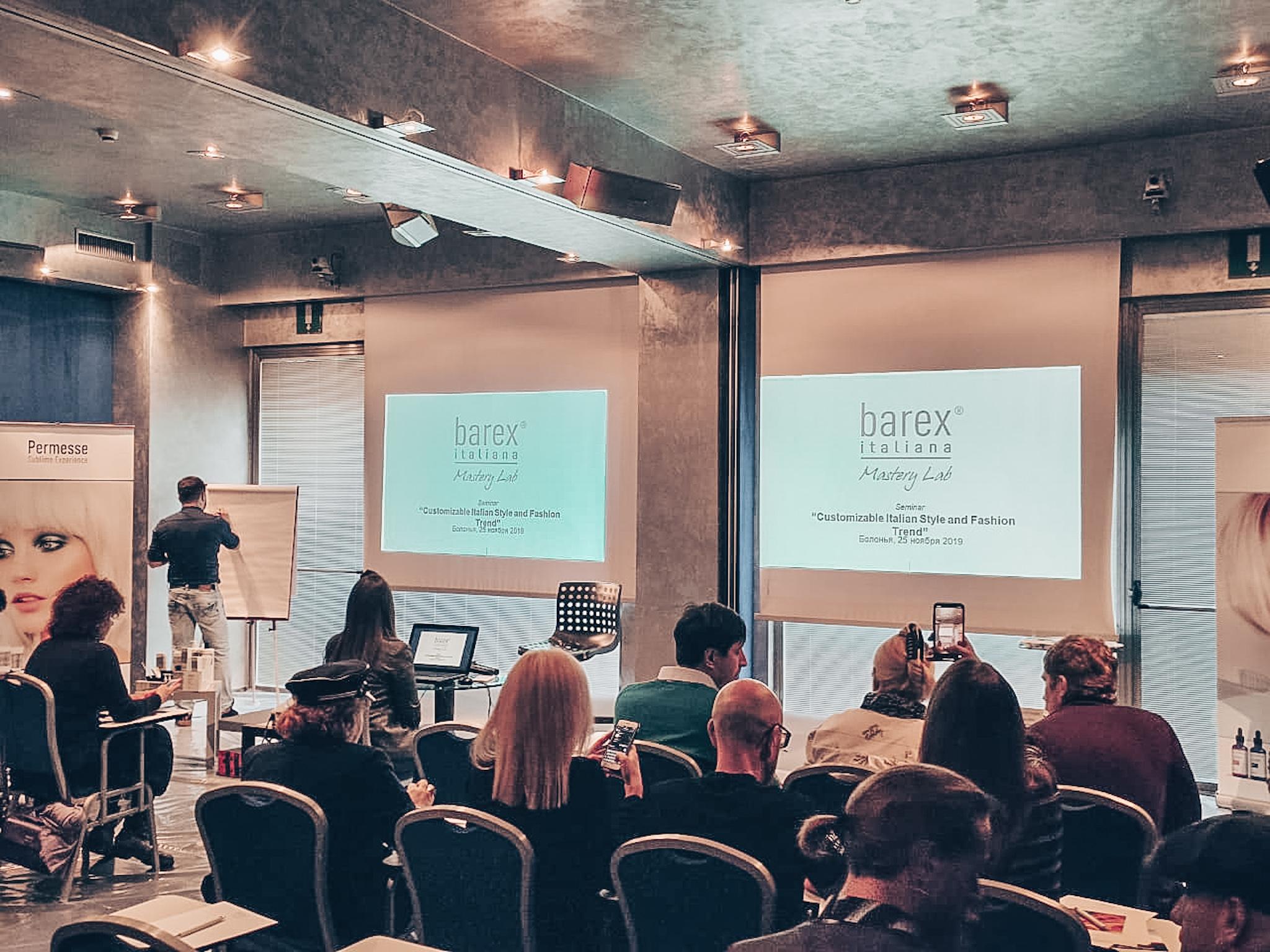Образовательный цикл семинаров Barex Italiana в Италии