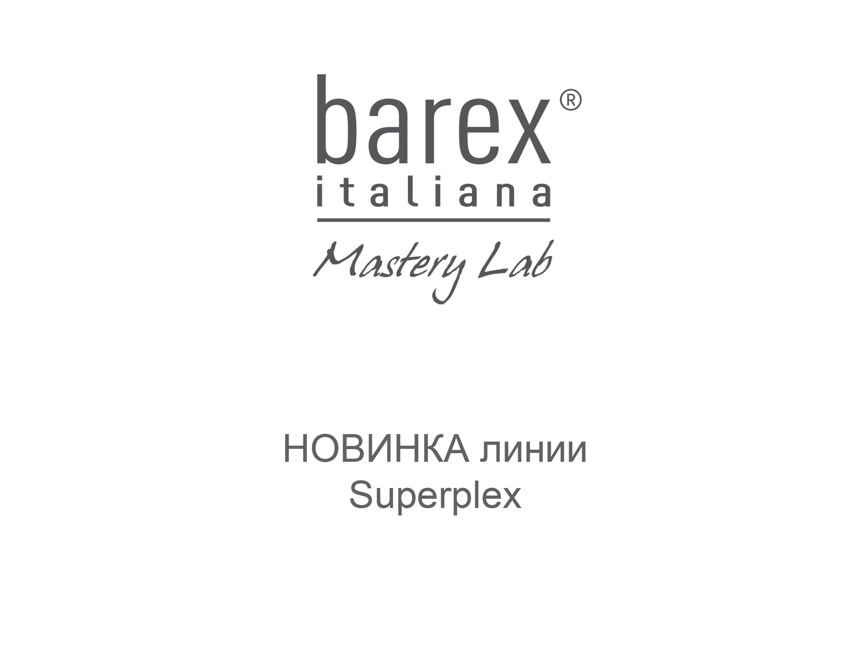 Blonde Booster новинка линии SUPERPLEX