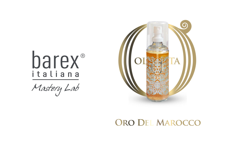 Блестящее многофункциональное масло Oro Del Marocco брошюра